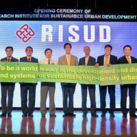 RISUD Annual International Symposium 2018